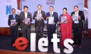 elndia Innovation Summit