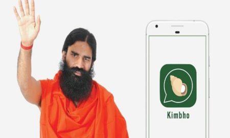 Baba Ramdev's 'Kimbho' app