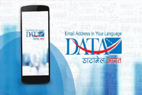DataMail launched Kannada language email address