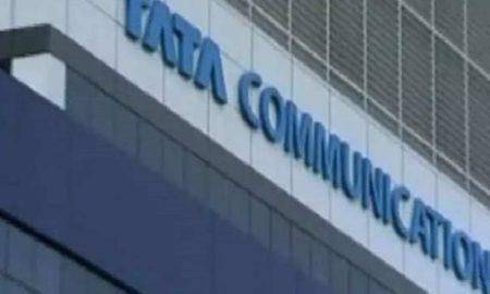 Tata Communications Ltd (TCL)