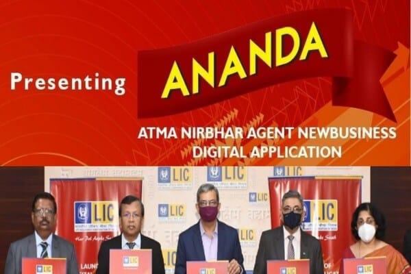 Life Insurance Corporation of India (LIC), ANANDA APP